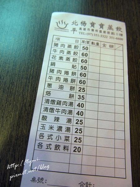 彩虹市集 009.JPG