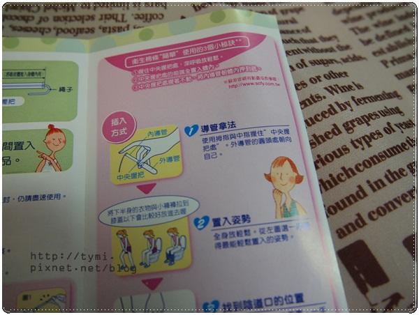 淘寶小白鞋 022.JPG