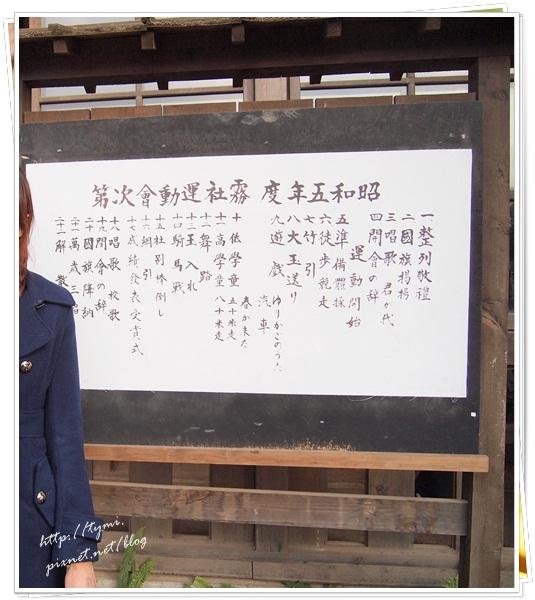 疲累孝親之旅 071-1.JPG