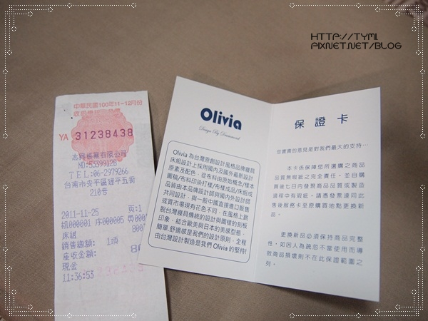 Nov瞎拼 064.JPG