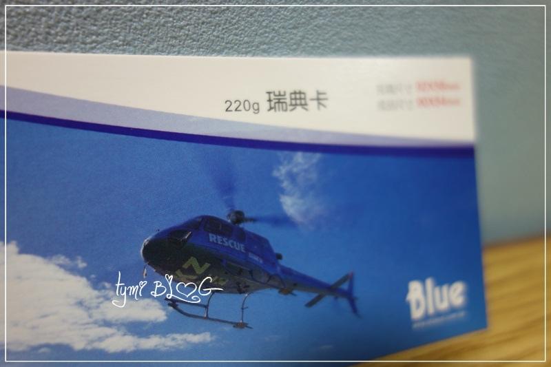 DSC04150.JPG