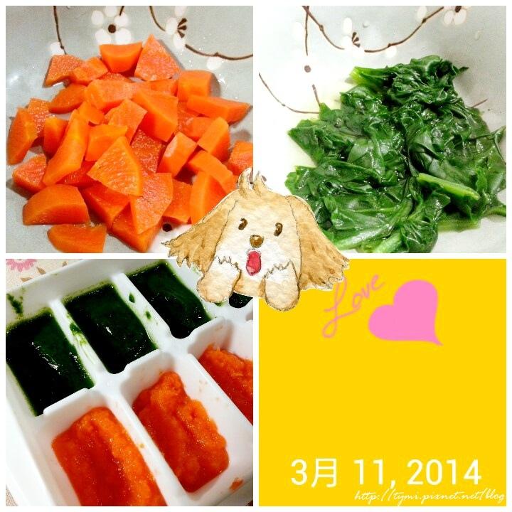 2014-03-11 10.58.46.jpg