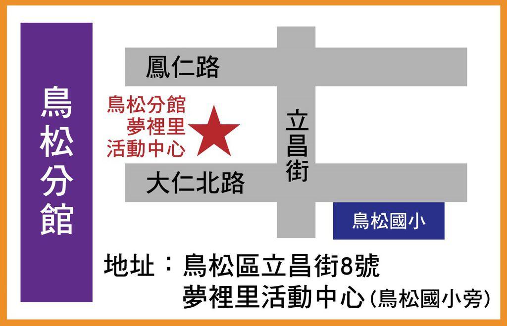 跆拳道-01鳥松