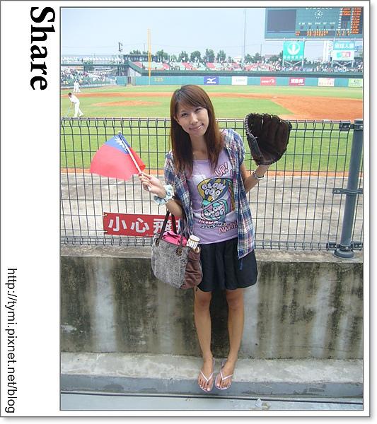 洲際杯棒球賽 104.JPG