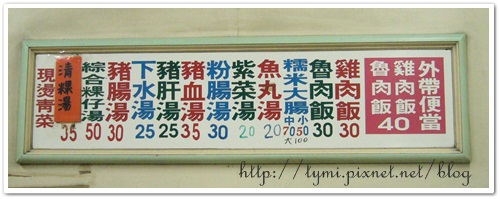 農曆年 017.JPG