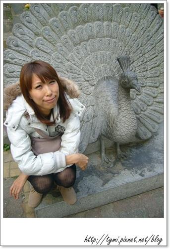 壽山動物園 155.JPG