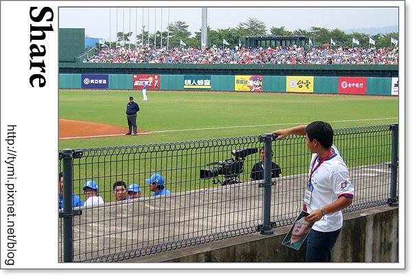 洲際杯棒球賽 072.JPG