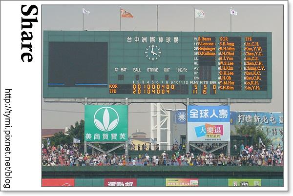 洲際杯棒球賽 092.JPG