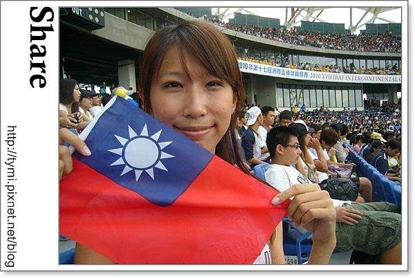 洲際杯棒球賽 035.JPG