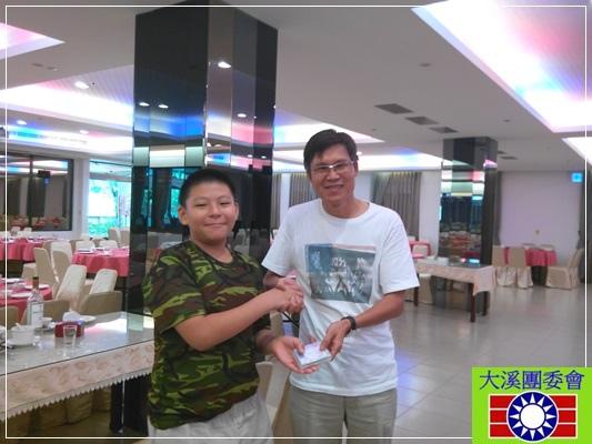 103.08.17 義工聯誼_東眼山+聚餐IMG_7.jpg