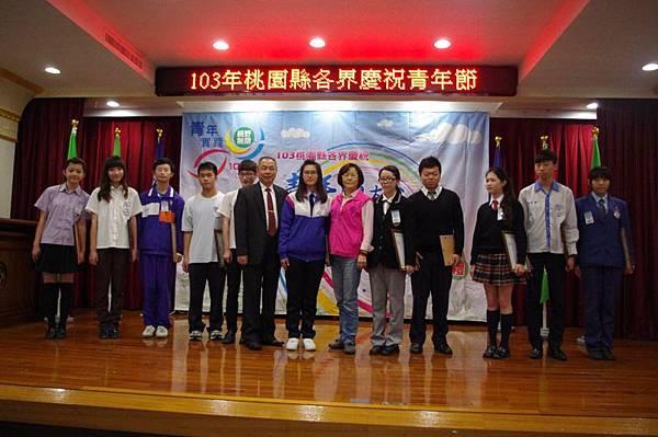 青年節表揚大會1.JPG