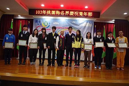 青年節表揚大會2.JPG
