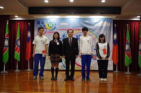 青年節表揚大會3.JPG