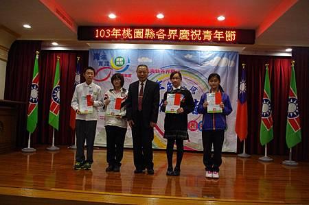 青年節表揚大會4.JPG