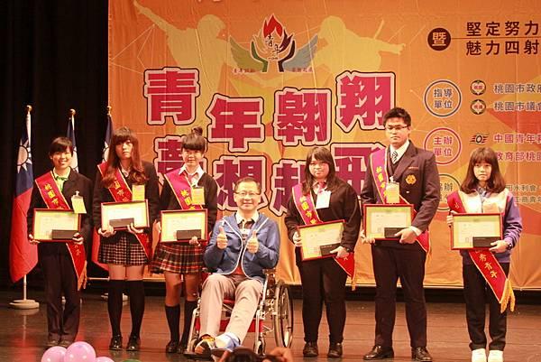 圖一:救國團桃園市團委會吳志揚主任委員受獎予學校優秀青年