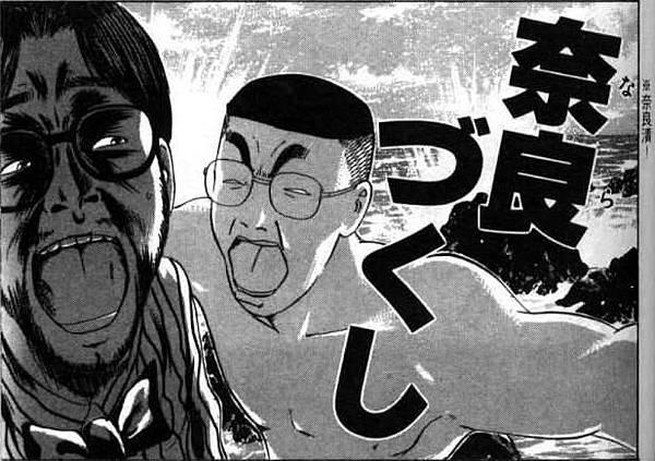 Makuhari_06_030MTxKKad.jpg
