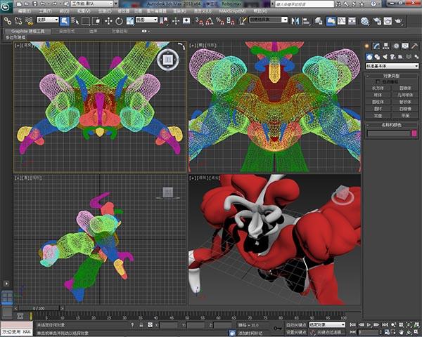 3Ds Max 2013 64bit