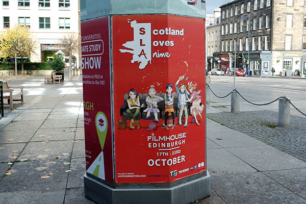 Scotland Loves Animation