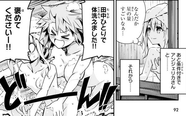Fate/kaleid liner プリズマイリヤ
