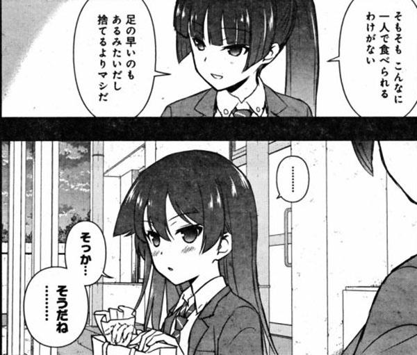 咲 saki 170話