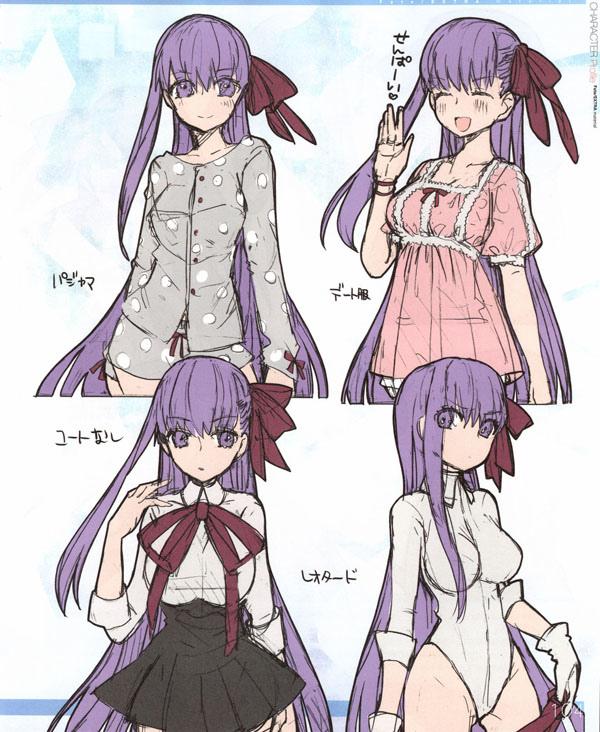 BBちゃん Fate/Extra CCC Fate/Grand Order