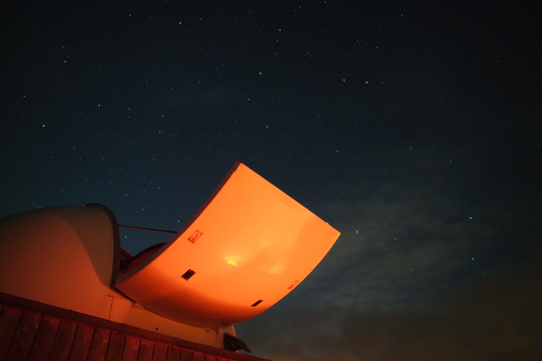 Scottish Dark Sky Observatory, 蘇格蘭暗天天文臺