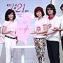 雅芳承諾日21週年-眾人一同啟動雅芳全球最大乳癌防治企業關懷責任
