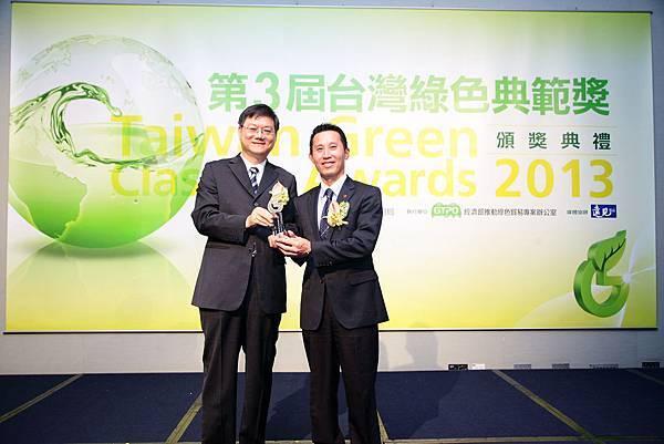 歐德傢俱以Order_Your_Green_Life量身訂做綠生活_榮獲經濟部第三屆綠色典範獎,成為第一家榮獲此殊榮之傢俱業者