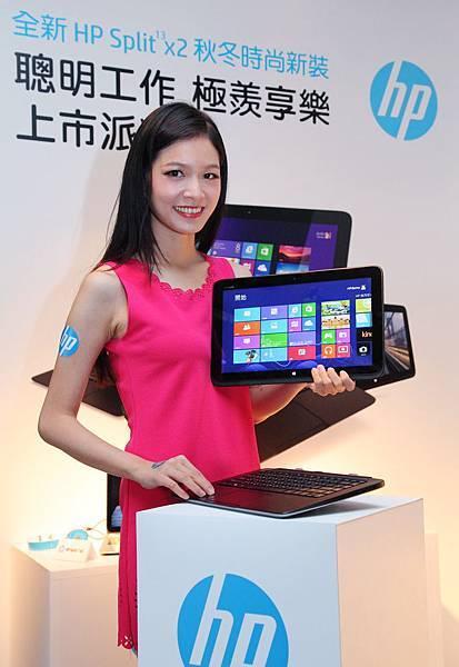 圖說三、HP_Split_13_x2_為13.3吋觸控平板筆電,搭載Windows_8作業系統,採第四代IntelR_Core_i5處理器並配備獨家ProtectSmart_3D硬碟防震技術讓您高效完成各種專業工作