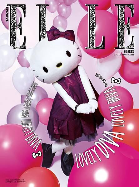 ELLE 12月號_Hello Kitty 40th獨家封面1