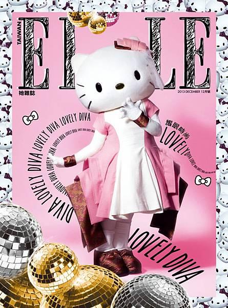 ELLE 12月號_Hello Kitty 40th獨家封面2.jpg