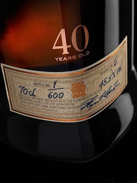 全世界獲獎最多的單一純麥威士忌,格蘭菲迪Glenfiddich 40年單一純麥威士忌獲頒「原桶強度蘇格蘭單一純麥威士忌最高榮譽」