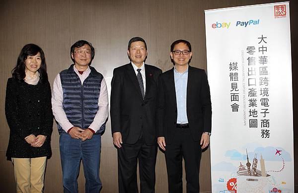 【eBay新聞照片一】(由左至右)台灣區銷售總經理林惠君、詠佳國際開發有限公司 溫副總 哲瑋、中華民國對外貿易發展協會 葉副秘書長 明水、eBay全球副總裁暨大中華區首席執行長林奕彰