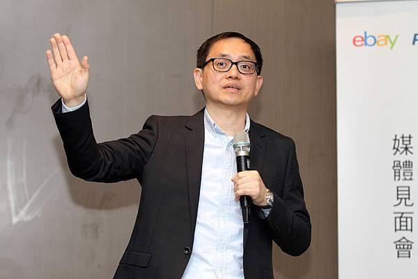 【eBay新聞照片二】eBay全球副總裁暨大中華區首席執行長林奕彰,分享亞太區跨境電子商務產業現況