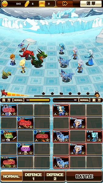 08 《我的魔物兵團》中設計了三種獨特的關卡等著玩家來挑戰