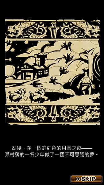 02 本作中的魔物共分為【火】、【水】、【木】、【光】、【闇】五種屬性