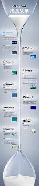 Windows_Banner_0328_1-01