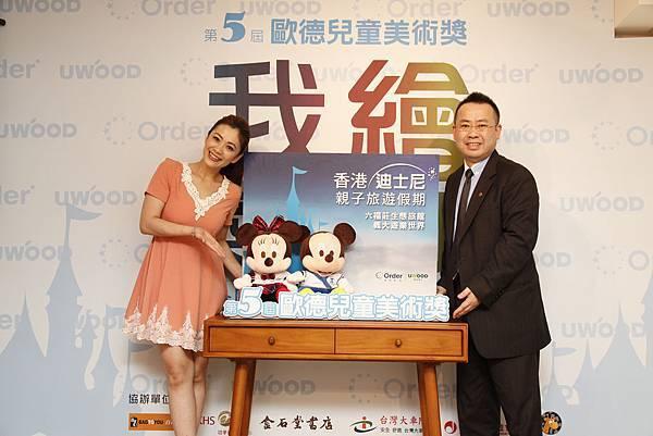 歐德集團執行長陳國偉與柯以柔共同揭幕兒童繪畫比賽最大獎