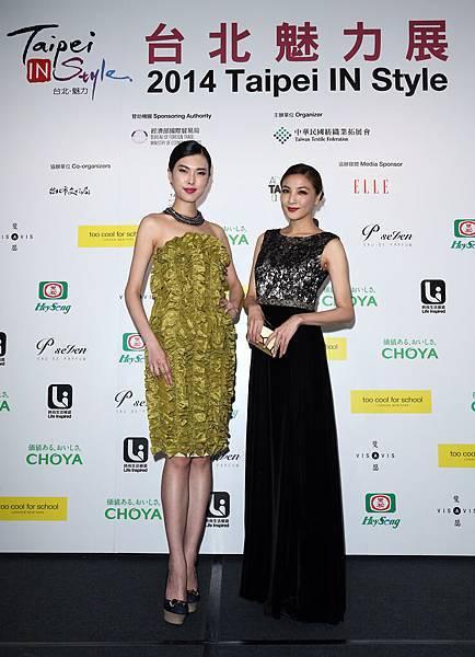 左起名模王思偉、陳思璇共同出席2014台北魅力展展前記者會