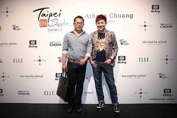 設計師林國基與造型師李明川出席 Athena Chuang服裝秀