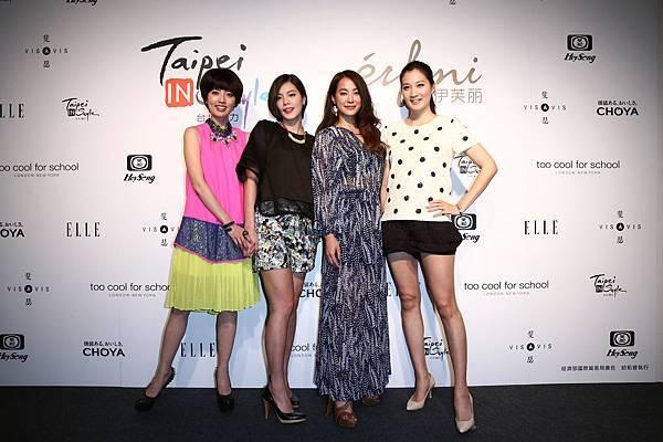 左起藝人阿諾、陳翊萱、王以路和李培禎出席伊芙麗時尚服裝秀