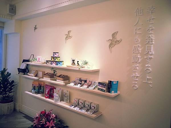 【圖二】KiGiVE淇即芙精緻袋茶全在永康門市與您相見