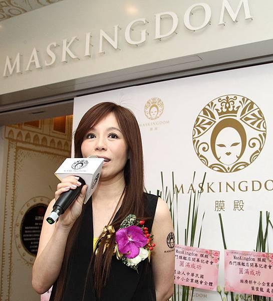 「MasKingdom膜殿」創辦人、台灣生殖醫學臨床胚胎學家宋美蒔小姐表示,旗艦店企圖以航海為主題,正式宣示從台灣出發,打造2014年最高貴的藝術精品!