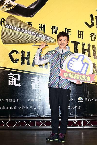 《第十六屆亞洲青年田徑錦標賽》代言人李國毅