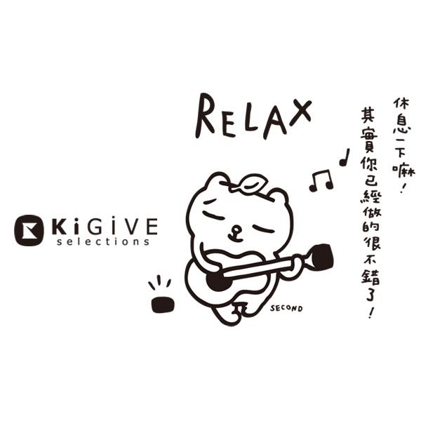 【KiGiVE X爽爽貓】冷泡茶系列限量上市-Relax