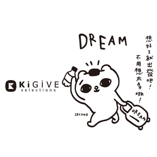 【KiGiVE X爽爽貓】冷泡茶系列限量上市-Dream