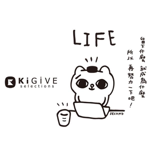 【KiGiVE X爽爽貓】冷泡茶系列限量上市-Life