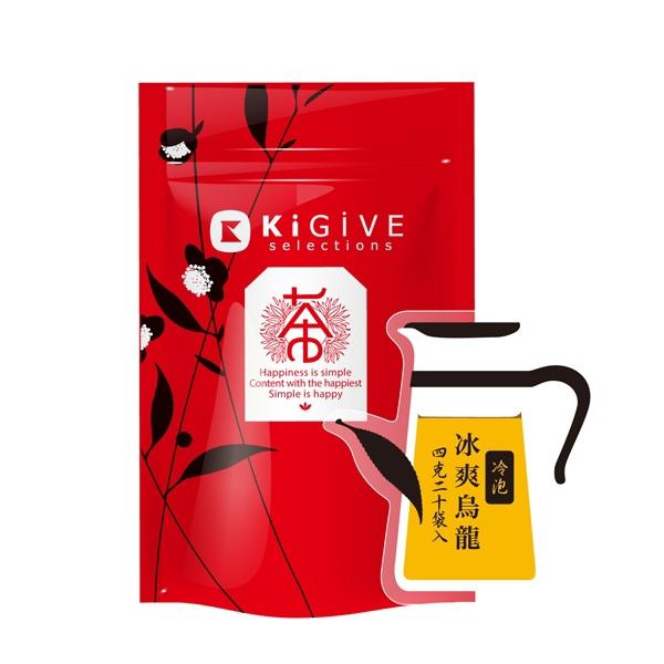 KiGiVE冷泡系列_冰釀綠茶20包入