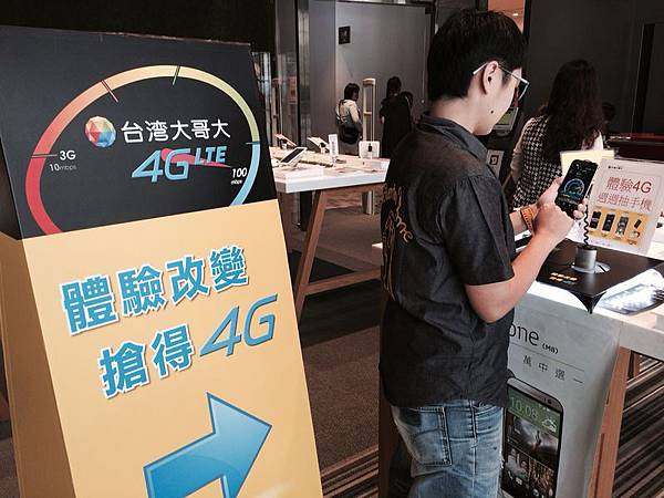 圖2.民眾於門市完成4G體驗活動即有機會抽手機