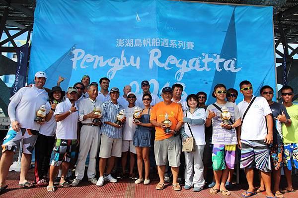 2013年澎湖島帆船週系列賽頒獎典禮